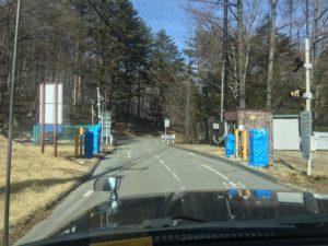 廻り目平キャンプ場への入り口
